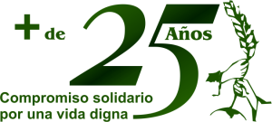logo + de 25 años ESCAES 200115