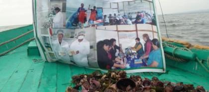 Unidades Productivas en la Bahía de Sechura (Piura – Perú) afectadas por el Niño Costero.